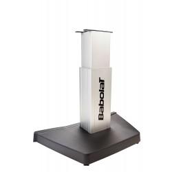 Електрически крак, предлага се към модел PERF LINK