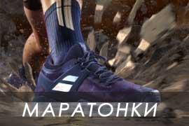 babolat_shoes
